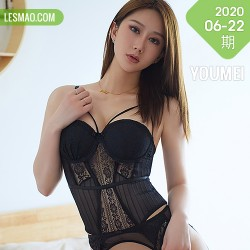 YOUMEI 尤美  2020-06-27 黑丝美腿 苏小曼