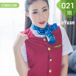 LeYuan 星乐园 Vol.021 Modo Wendy智秀